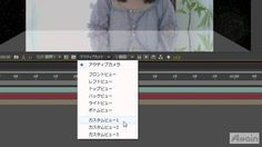 [Learn After Effects CS6] 16 3D環境マップ