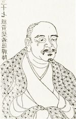 Huang-po