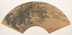 Landscape Poster Print by Chen Hongshou x Chinese Landscape Painting, Chinese Painting, Chinese Art, Landscape Paintings, Cursive Script, Japanese Art, Chen, Vivid Colors, Vintage World Maps