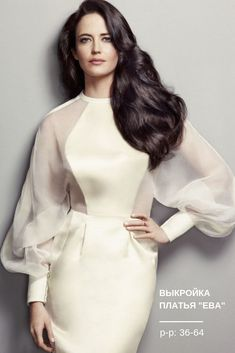 Actress Eva Green Named Face of L'Oreal Professionnel - fashion beauty Elegant Dresses, Cute Dresses, Hijab Fashion, Fashion Dresses, Actress Eva Green, Beauty And Fashion, Looks Street Style, Vestidos Vintage, White Outfits