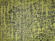 King of Kowloon's Graffiti
