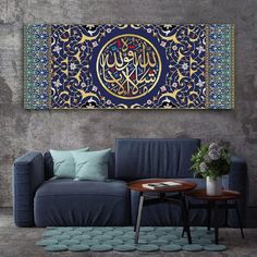 Top 5 Inexpensive Family Room ideas Beautiful Islamic canvases for the home! Perfect for the front room! Can be also displayed in dining areas and bedrooms.