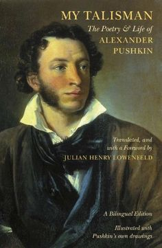 My Talisman: The Poetry & Life of Alexander Pushkin (English and Russian Edition) by Julian Henry Lowenfeld