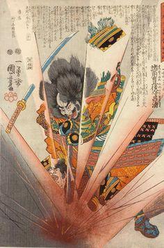 Utagawa Kuniyoshi 1848