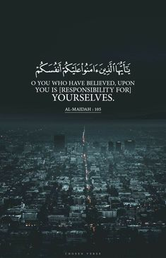 When you realize your responsibility you will realize your destiny🌷 Quran Quotes Love, Quran Quotes Inspirational, Ali Quotes, Quran Karim, Noble Quran, Love In Islam, Islamic Quotes Wallpaper, Beautiful Islamic Quotes, Islam Facts