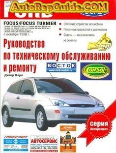 download free volkswagen sharan ford galaxy seat alhambra 1995 rh pinterest com New Seat Alhambra Luggage Seat Alhambra