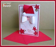 Χειροποίητη κάρτα Χριστουγέννων από χαρτόνι κανσόν.  #ΧΑΛΚΙΔΑ #ΣΑΜΑΡΤΖΗ #ΚΑΡΤΑ #ΧΕΙΡΟΤΕΧΝΙΕΣ #ΒΙΒΛΙΟΠΩΛΕΙΟ #HOBBY#ΧΡΙΣΤΟΥΓΕΝΝΙΑΤΙΚΗ Heart Shaped Cakes, Xmas Cards, Heart Shapes, Christmas Crafts, Blog, Diy, Ideas, School, Xmas