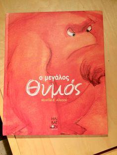 Psychology, Kindergarten, Books, Psicologia, Libros, Book, Kindergartens, Book Illustrations, Preschool