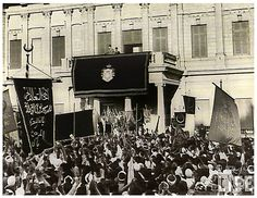 King Farouk I Of Egypt Greeting His People - Abdine Palace In 1930's by Tulipe Noire, via Flickr