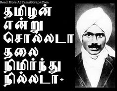 Subramanya Bharathiyar Kavithaigal, Poems And Quotes, Bharathiyar Poetry Kavidhaigal Images, Tamil Poems, Ponmozhigal And Kavithai From Bharathiyar Quotes About Pride, Pride Quotes, Movie Quotes, Tamil Motivational Quotes, Tamil Love Quotes, Inspirational Quotes, Dialogue Images, Freedom Fighters Of India, Language Quotes