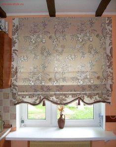 римская штора с фигурным низом - Поиск в Google
