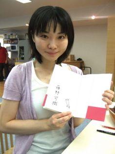 文學界新人賞作家・藤野可織さんがはてなを来訪&ブロガー本 ...