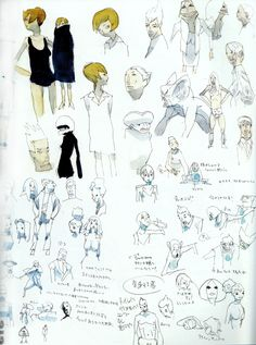 Masaaki Yuasa Animation Projects Concept Sketch Book - Anime Books