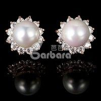 Barbara丨Sun Shape 18K Rose Gold Plated Round Pearl Stud Earrings for Women