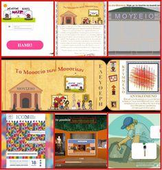 """...Το Νηπιαγωγείο μ' αρέσει πιο πολύ.: eTwinning «Μένουμε στο σπίτι … Μαζί» - """"Ο Άκης Σπιτάκης και οι Ντετέκτιβ του Μουσείου!"""" Museum, Games, Gaming, Museums, Plays, Game, Toys"""