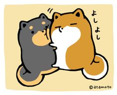 Japanese Dog Breeds, Japanese Dogs, Japanese Animals, Dog Logo, Cute Chibi, Love Drawings, Kawaii Art, Shiba Inu, Cute Illustration