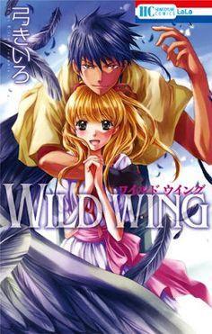 Papel con café: Wild Wing