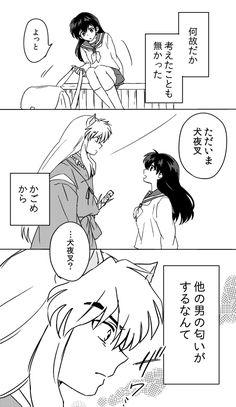 ツイッターまとめ17 [10]