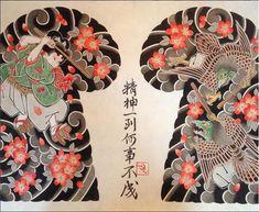 Japanese Tattoos For Men, Japanese Drawings, Traditional Japanese Tattoos, Japanese Artwork, Japanese Tattoo Designs, Japanese Tattoo Art, Japanese Sleeve Tattoos, Dark Tattoo, Tattoo Arm