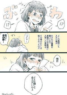 New Memes, Chibi, Manga, Comics, Illustration, Anime, Fictional Characters, Twitter, Manga Anime
