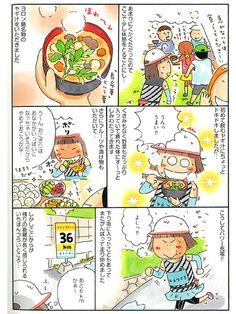 Takagi Naoko Naoko, Comics, Shop, Cartoons, Comic, Comics And Cartoons, Comic Books, Store, Comic Book