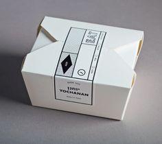 Packaging and Brand Identity for Yochanan Deli by Koniak - BP&O Sandwich Packaging, Takeaway Packaging, Food Packaging Design, Coffee Packaging, Brand Packaging, Packaging Ideas, Pretty Packaging, Menu Design, Label Design