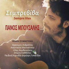 Ο Πάνος Μπούσαλης τιτλοφορεί το νέο του cd «Σεμπρεβίβα», το λουλούδι των Κυθήρων