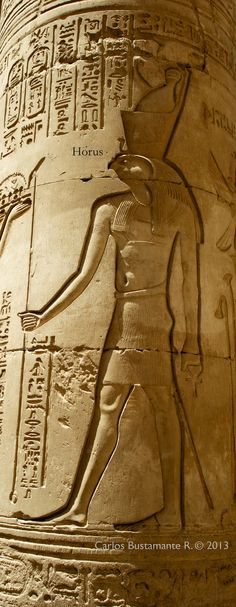 """HERU (or """"Horus"""") with his Waas Scepter and ANKH at the Temple of Sobek and Haroeris."""