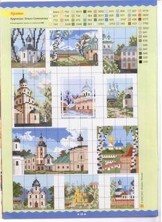 Gallery.ru / Фото #9 - ЧМ ручная вышивка 2002 09 - tymannost