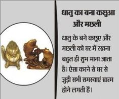 vastu shastra in hindi for money Art Studio Room, Art Studio At Home, Home Art, Art Deco Typography, Typography Alphabet, Easy Abstract Art, Beauty Tips In Hindi, Coconut Oil Beauty, Art Quotes Funny