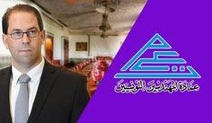 أصدرت عمادة المهندسين التونسيين بيان مساندة لمساعي حكومة المهندس يوسف الشاهد في حملتها ضد الفساد.