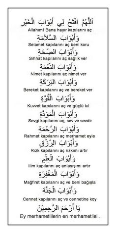 This Pin was discovered by Ayç Islamic Prayer, Islamic Dua, Islamic Love Quotes, Religious Quotes, Dua For Ramadan, Learn Turkish Language, Quran Book, Coran Islam, Beautiful Prayers