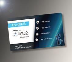 Clu, Electronics, Consumer Electronics