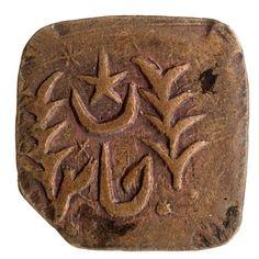 American Numismatic Society: Bronze paysa, Bahawalpur, 1903 - 1904. 1975.246.35