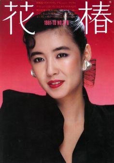 hanatsubaki_oct1981