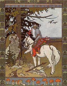 Ivan Yakovlevich Bilibin (Russia 1876-1942)-Tsarevitch Ivan, The Firebird and the Gray Wolf 1899