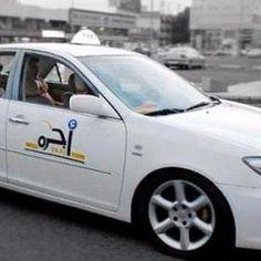 ae69be2ba توصيل موظفات شهري بخدمات مميزه في توصيل موظفات ومدرسات on اعلانات السعودية  | اعلانات مجانية مبوبة