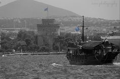 This photo was taken at the center of Thessaloniki by Chara Manou Thessaloniki, Chara, Louvre, Tower, Around The Worlds, Travel, Viajes, Lathe, Towers