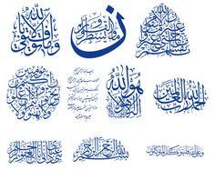 Different Arabic Writings ,,Amazing! Calligraphy Templates, Arabic Calligraphy Art, Beautiful Calligraphy, Arabic Art, Caligraphy, Font Art, Typography Art, Islamic Art Pattern, Pattern Art