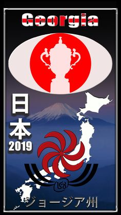 Georgia 2019 Rugby World Cup Japan. Wallpaper for Samsung Galaxy phones. Samsung Galaxy Phones, Samsung Galaxy Wallpaper, 2019 Rwc, International Teams, Rugby World Cup, Georgia, Japan, Japanese Dishes, Japanese