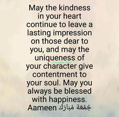 Reminder Quotes, Prayer Quotes, Quran Quotes, Crazy Girl Quotes, Mom Quotes, Best Quotes, Qoutes, Islamic Love Quotes, Muslim Quotes