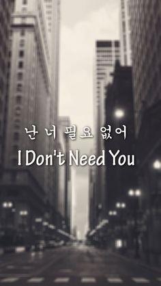 but i do Korea Wallpaper, K Wallpaper, Wallpaper Quotes, Disney Wallpaper, Cartoon Wallpaper, Wallpaper Backgrounds, Korean Text, Korean Phrases, Korean Words Learning