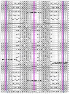 图案948 - 轻描淡写 - 轻描淡写 Google Translate, Periodic Table, Words, Cable, Funny Pictures, Ideas, Dots, Tejidos, Braid