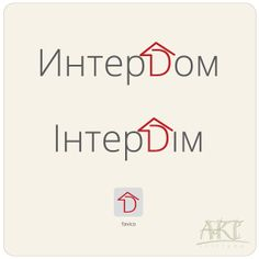 Title: Logo Interdom Category: Logo Development URL: unused proposal Date: 07/10/2013 Description: Adobe Illustrator CS6