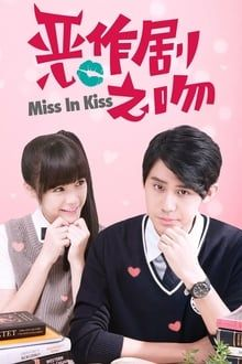 Miss in Kiss (Taiwanese Drama); Itazura na Kiss; It a Kiss; It Started With a Kiss Remake; Miss In Kiss Drama, Miss Kiss, Itazura Na Kiss, Hoseok, Seokjin, Namjoon, My Little Lover, Drama Taiwan, Japanese Show