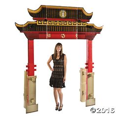 Chinese New Year Archway