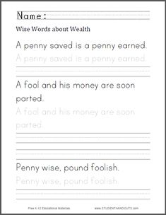 Personal Finance High School Worksheets