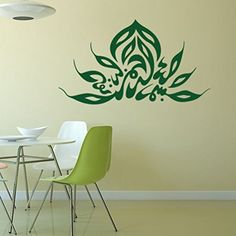 DIY Removable Islamic Muslim Culture Surah Arabic Bismillah Allah Vinyl Wall StickersDecals Quran Quotes Calligraphy as Home Mural Art Decorator 4113 50cm x 90cm *** Click image to review more details.