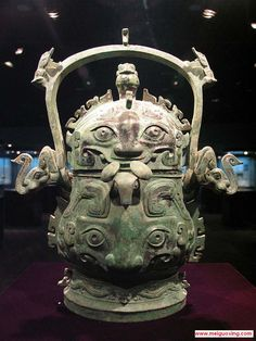 Bronze Wine Vessel from Western Zhou Period at Poly Art Museum