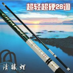 Viraemia 6.3meters viraemia rod taiwan fishing rod hand pole ultra-light ultra hard fishing tackle fishing rod #Affiliate
